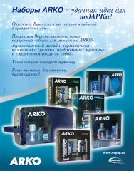PR-акция наборов ARKO журнале Автомир