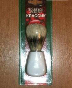 Помазок ( кисть ) для бритья КЛАССИК, MIRBRITV.RU