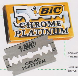 BIC лезвия PLATINUM chrome / Платина Хром, MIRBRITV.RU