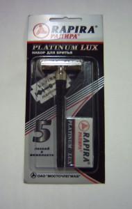 RAPIRA Platinum Lux / РАПИРА Платинум Платина классическая Т-образная бритва + 5 лезвий Платина / классический станок для бритья, MIRBRITV.RU