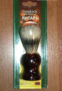 Помазок ( кисть ) для бритья ЯНТАРЬ, MIRBRITV.RU