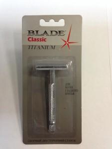 BLADE Classic TITANIUM станок для бритья классический двусторонний , MIRBRITV.RU