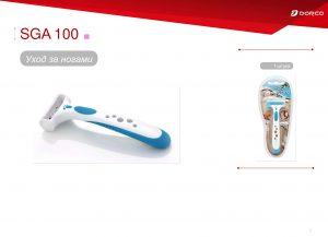 DORCO Foot Care бритвенный станок для педикюра Dorco SG A100-1B, MIRBRITV.RU