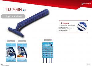 DORCO TD 708 N одноразовый станок для бритья, mirbritv.ru