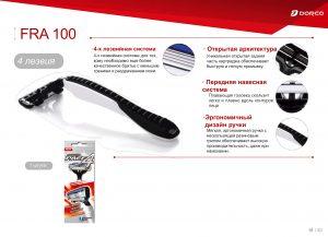 DORCO PACE 4 одноразовый станок для бритья DORCO FR A100, mirbritv.ru
