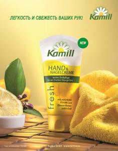 Kamill крем для рук и ногтей Fresh в тубе 75 мл, MIRBRITV.RU