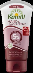 Kamill UREA 5% крем для рук и ногтей 75 мл, www.mirbritv.ru