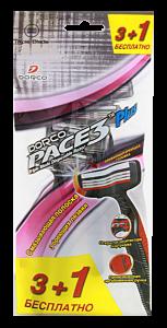 DORCO Pace 3 (3+1 бесплатно) станки для бритья одноразовые ДОРКО
