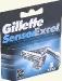 Сменные кассеты для бритвенного станка Gillette Sensor Excel