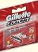 Сменные кассеты для бритвенного станка Gillette Slalom