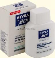 Бальзам после бритья Nivea (Нивея) успокаивающий