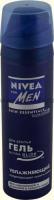 Гель для бритья Nivea (Нивея) увлажняющий 200мл