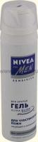 Гель для бритья Nivea (Нивея) для чувствительной кожи 200мл